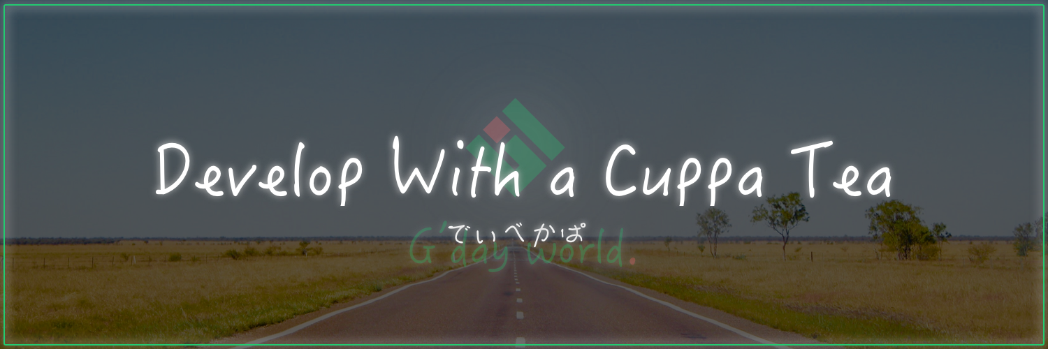 Develop With a Cuppa Tea でぃべかぱ